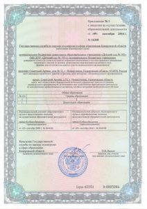scan-160930-0003-619x876